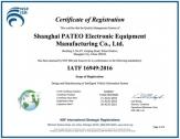 IATF16949 汽车行业质量体系认证