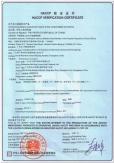 HACCP 危害分析与关键控制点体系认证